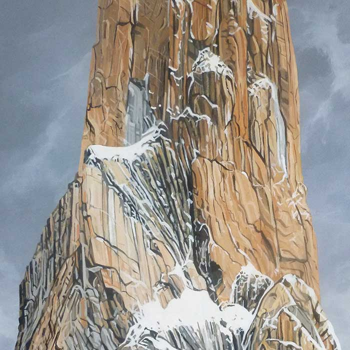 Trango, Nameless Tower
